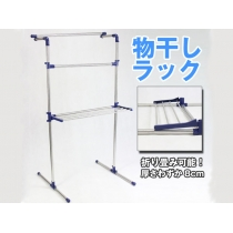 Multi-purpose Stainless Steel Rack