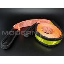 Tow Rope 5m