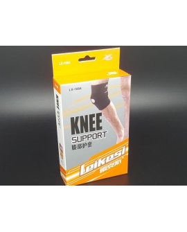 Knee Support - Adjustable